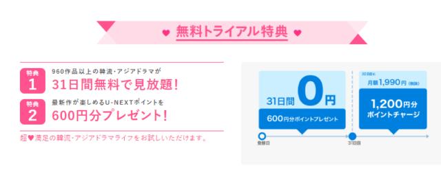 霜花の姫 動画 日本語字幕