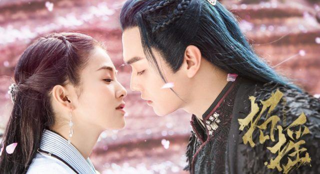 中国ドラマ,招揺,感想