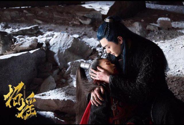 中国ドラマ,招揺,最終回